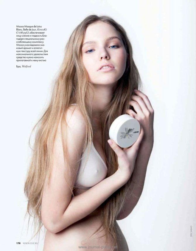 Саша Лусс фотография из журнала