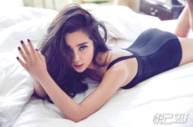 Ли Бинбин фотография в белье на кровати